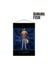 アルマビアンカ BANANA FISH描き下ろしイラスト 奥村英二 ハロウィンVer. タペストリー