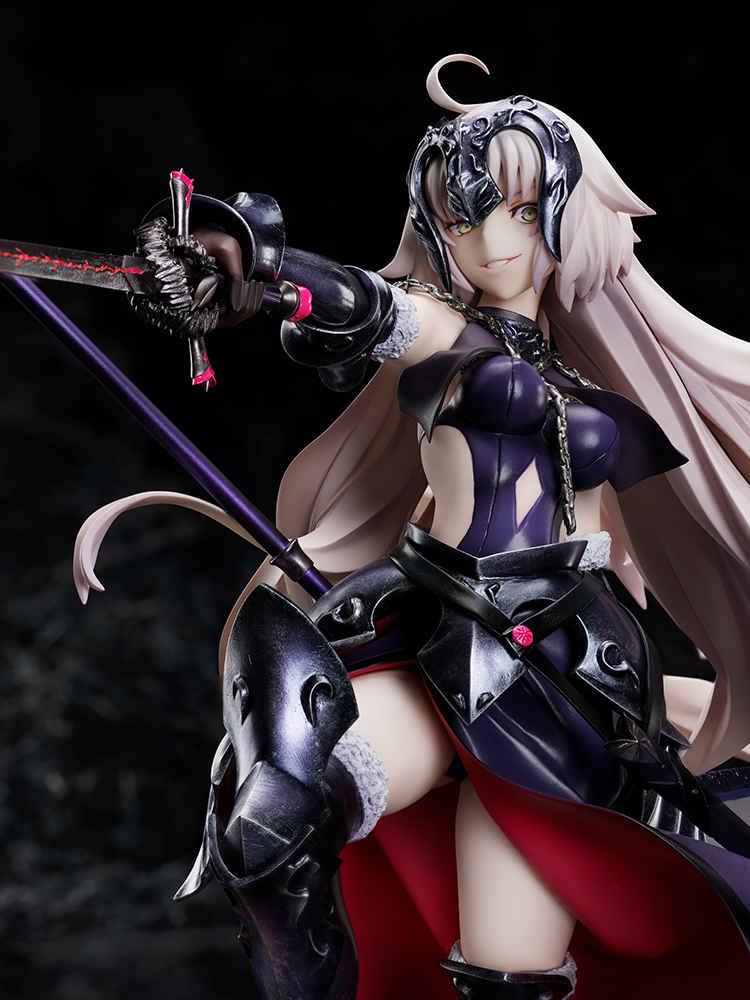 リコルヌ Fate/Grand Order アヴェンジャー/ジャンヌ・ダルク[オルタ] 昏き焔を纏いし竜の魔女 完成品