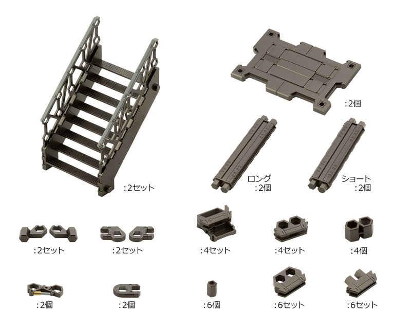 コトブキヤ ヘキサギア ブロックベース03 リフトオプションA プラモデル