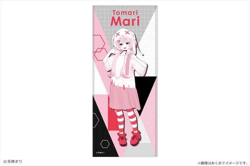 カナリア upd8 フェイスタオル 09 兎鞠まり