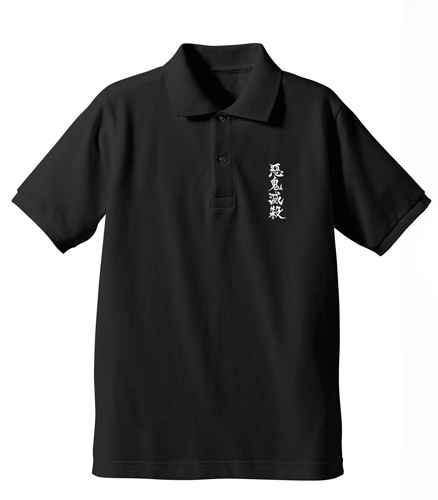 コスパ 鬼滅の刃 鬼殺隊 ポロシャツ/BLACK-S