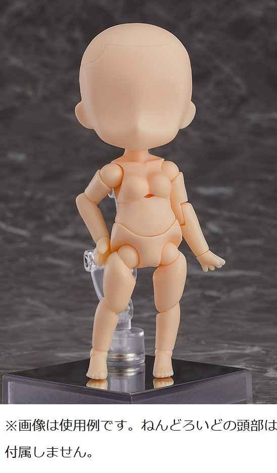 グッドスマイルカンパニー ねんどろいどどーる archetype:Woman(peach) 完成品