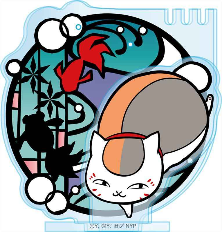 タカラトミーアーツ 夏目友人帳 切り絵シリーズ アクセサリースタンド ニャンコ先生B 金魚