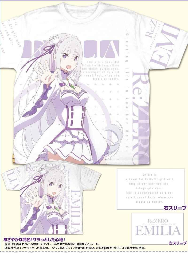 コスパ Re:ゼロから始める異世界生活 エミリア 両面フルグラフィックTシャツ/L