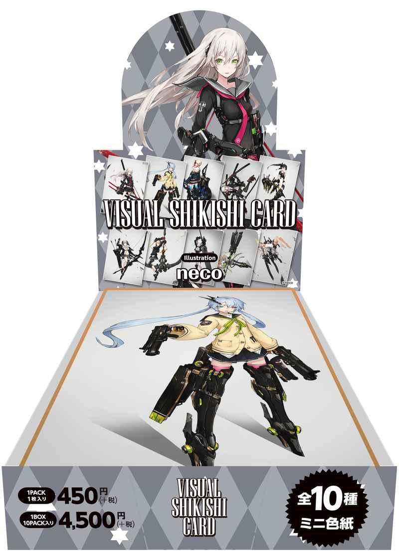 ツクルノモリ トレーディング:VISUAL SHIKISHI CARD feat.neco BOX