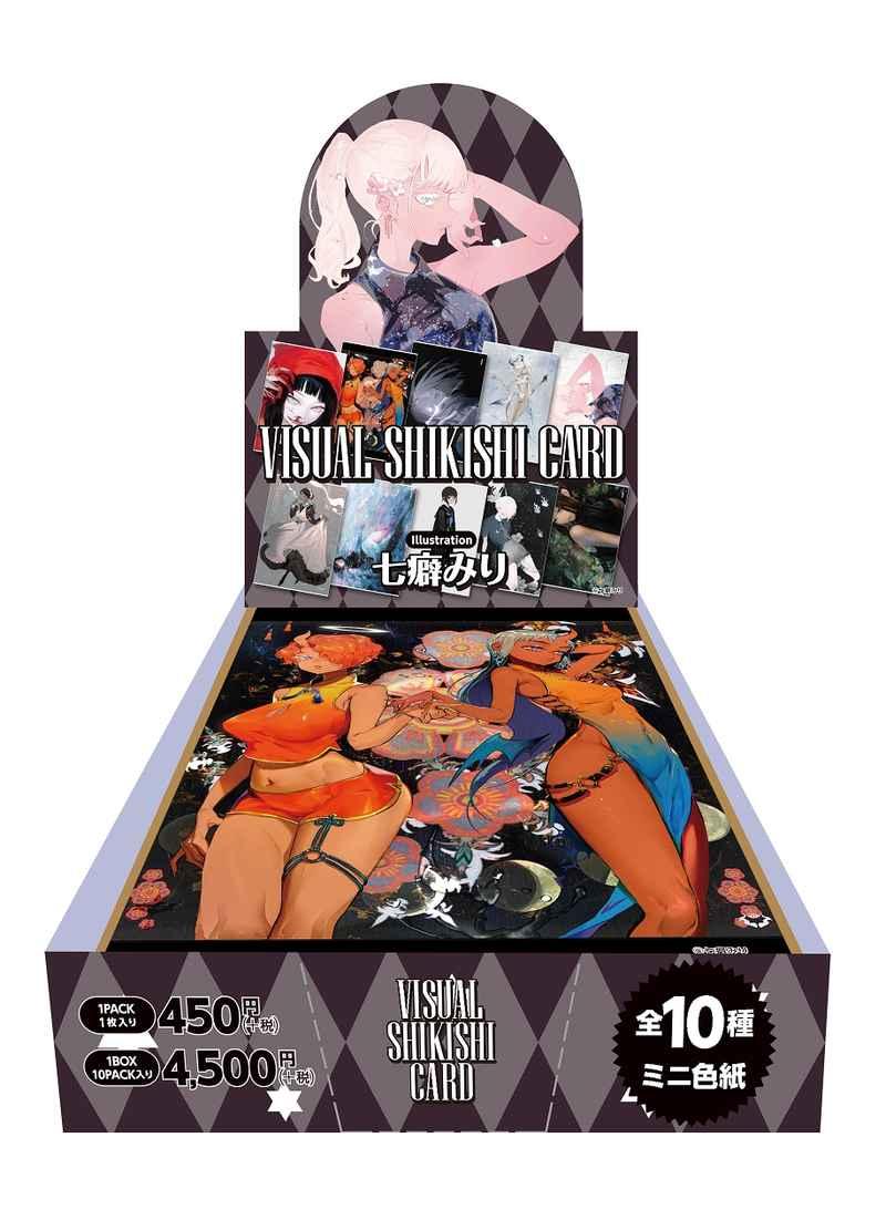 ツクルノモリ トレーディング:VISUAL SHIKISHI CARD feat.七癖みり BOX