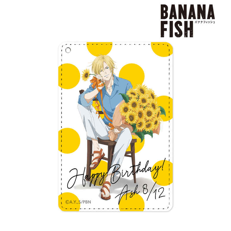 アルマビアンカ BANANA FISH 描き下ろしイラスト アッシュ・リンクス バースデーver. 1ポケットパスケース