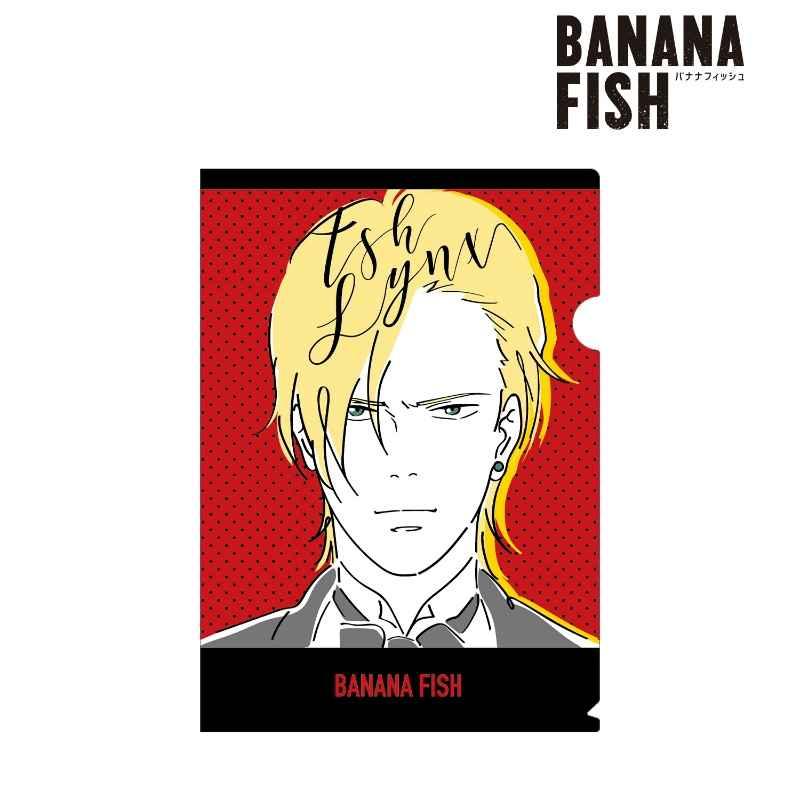 アルマビアンカ BANANA FISH アッシュ・リンクス lette-graph クリアファイル