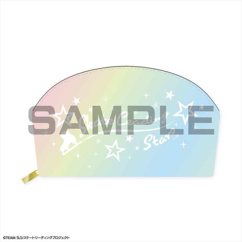 アルジャーノンプロダクト スケートリーディング☆スターズ オーロラ風ポーチ