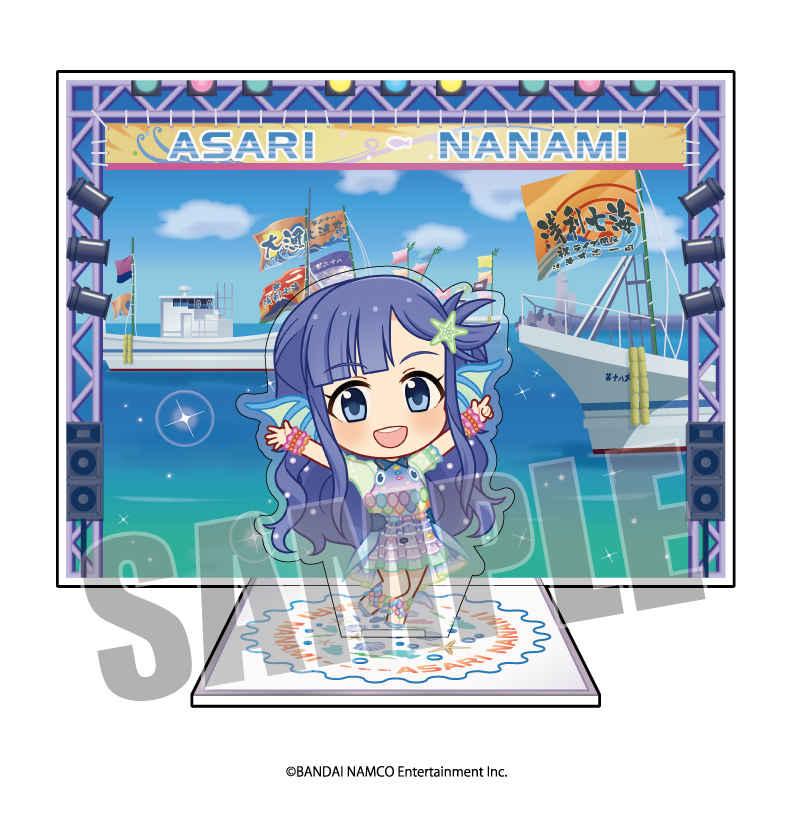 あみあみ アイドルマスター シンデレラガールズ アクリルキャラプレートぷち 24 浅利七海
