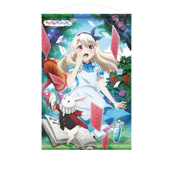 ペンギンパレード Fate/kaleid liner Prisma☆Illya プリズマ☆ファンタズム B2タペストリー A