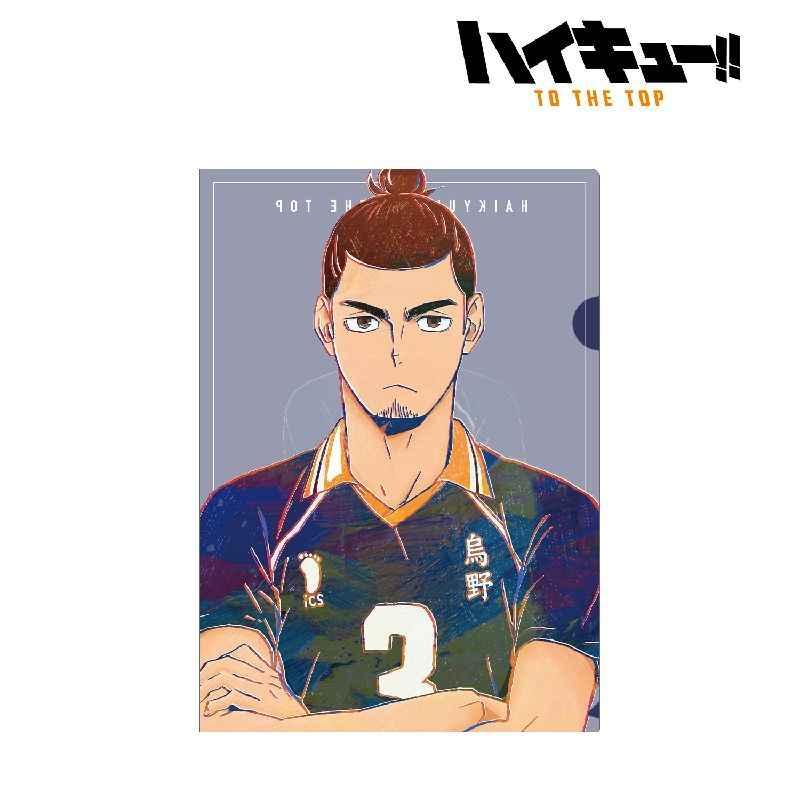 アルマビアンカ ハイキュー!! TO THE TOP 東峰旭 Ani-Art 第4弾 クリアファイル