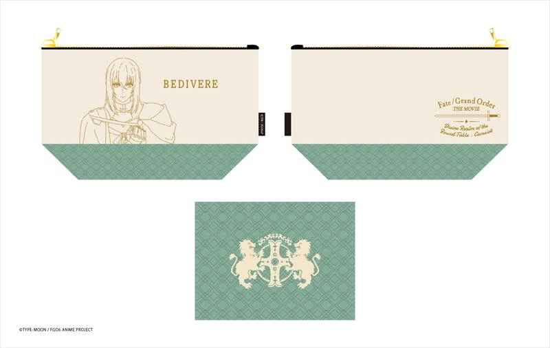 タピオカ 劇場版Fate/Grand Order -神聖円卓領域キャメロット- ドローイングポーチ ベディヴィエール