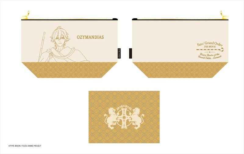 タピオカ 劇場版Fate/Grand Order -神聖円卓領域キャメロット- ドローイングポーチ オジマンディアス