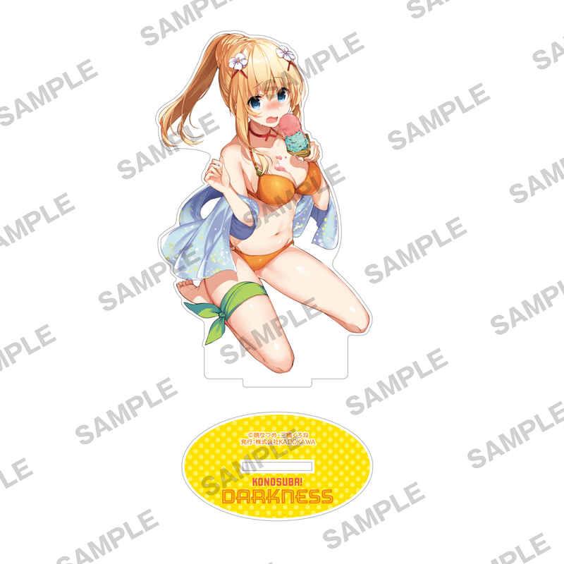 KADOKAWA 『この素晴らしい世界に祝福を!』ダクネスバースデー アクリルスタンドフィギュア