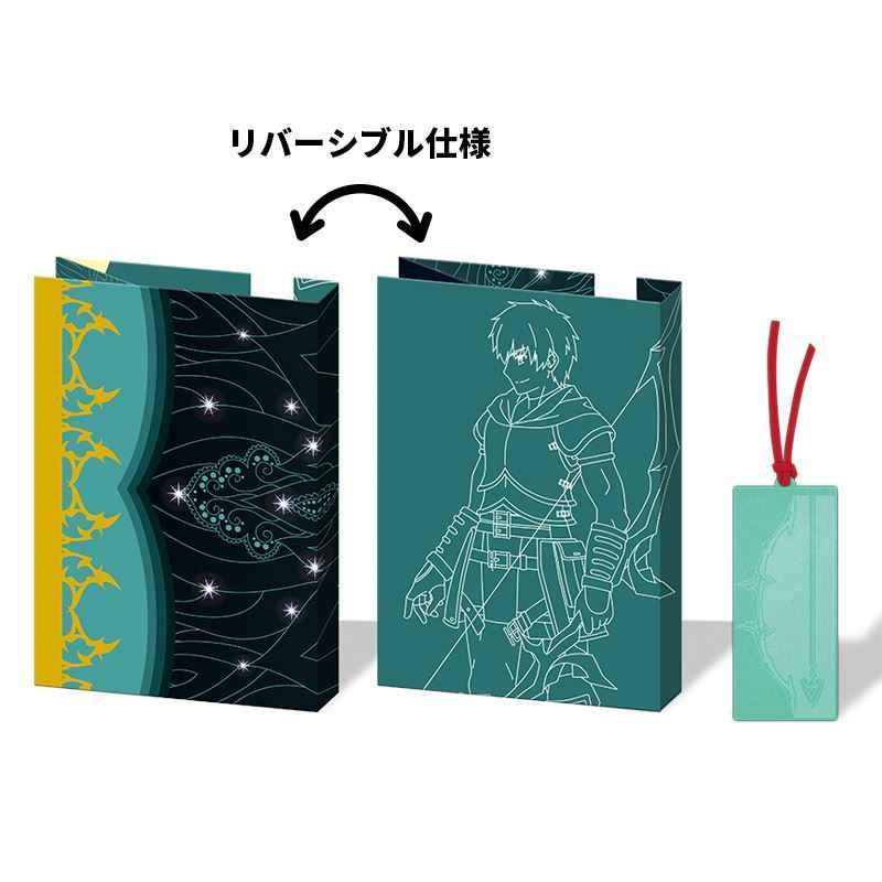 ディライトワークス Fate/Grand Order ブックカバー&しおりセット(アーチャー/アーラシュ)