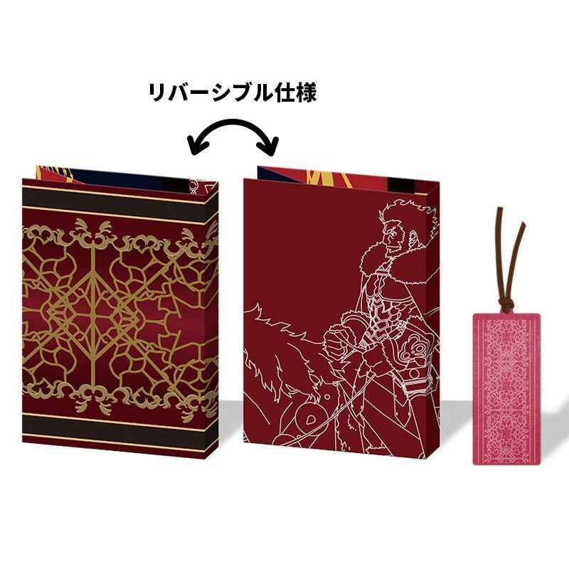 ディライトワークス Fate/Grand Order ブックカバー&しおりセット(ライダー/イスカンダル)