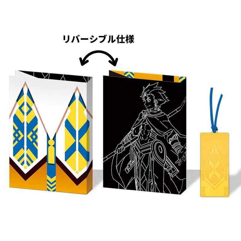 ディライトワークス Fate/Grand Order ブックカバー&しおりセット(ライダー/オジマンディアス)