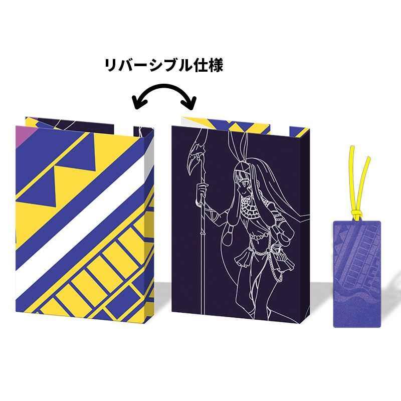 ディライトワークス Fate/Grand Order ブックカバー&しおりセット(キャスター/ニトクリス)