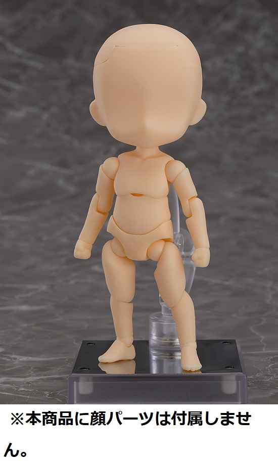 グッドスマイルカンパニー ねんどろいどどーる archetype 1.1:Boy (almond milk) 完成品