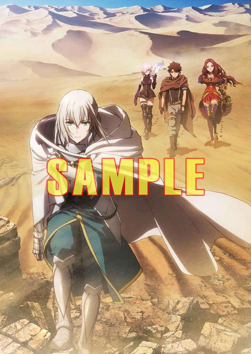 ツクルノモリ 劇場版Fate/Grand Order -神聖円卓領域キャメロット- A3クリアポスター A