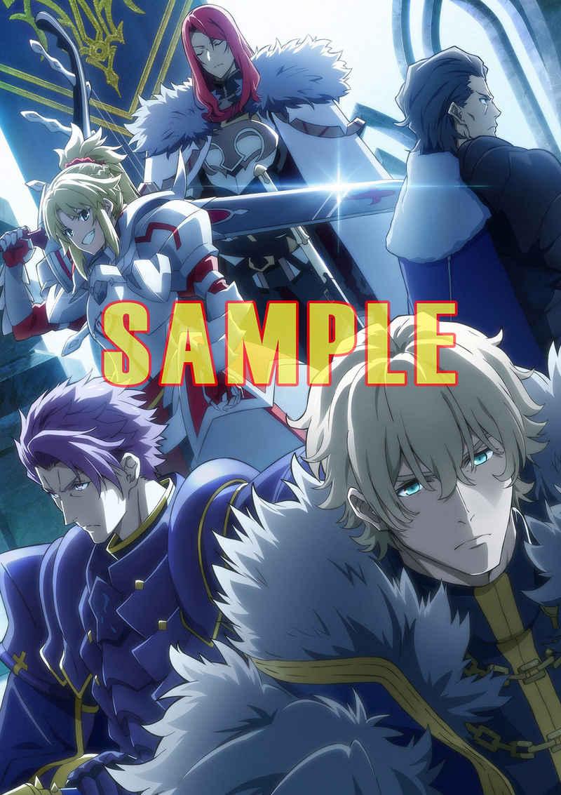 ツクルノモリ 劇場版Fate/Grand Order -神聖円卓領域キャメロット- A3クリアポスター B