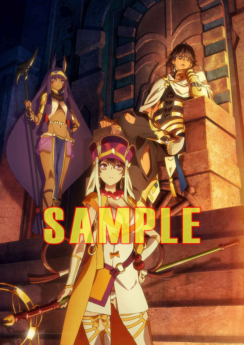 ツクルノモリ 劇場版Fate/Grand Order -神聖円卓領域キャメロット- A3クリアポスター C