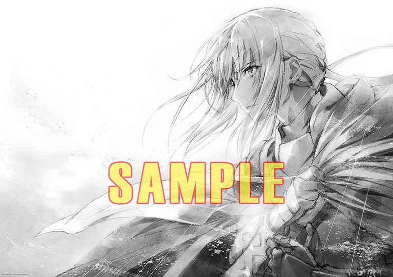 ツクルノモリ 劇場版Fate/Grand Order -神聖円卓領域キャメロット- B1タペストリー