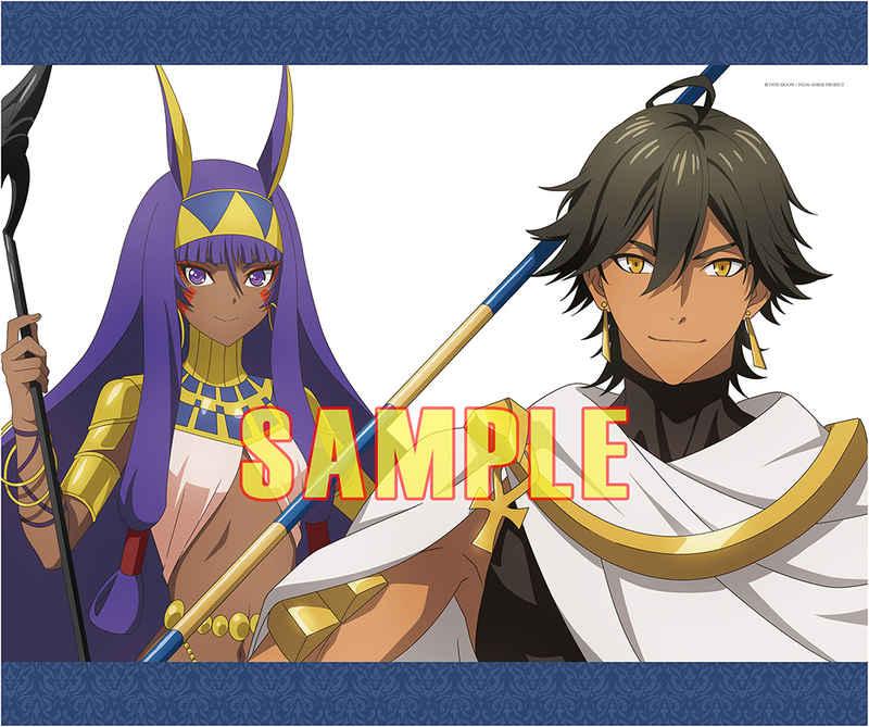 ツクルノモリ 劇場版Fate/Grand Order -神聖円卓領域キャメロット- B2タペストリー A