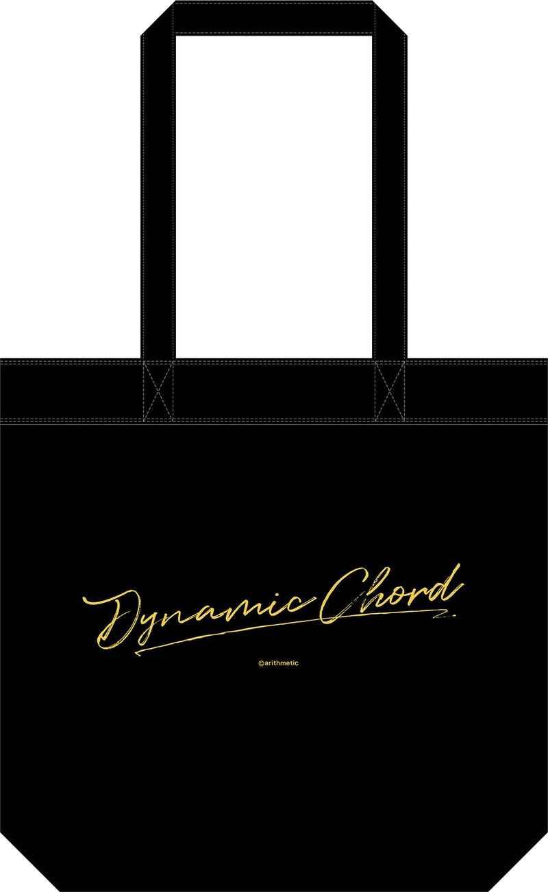 メディコス・エンタテインメント DYNAMIC CHORDデイリートートバッグ