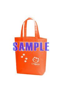 【ポイント交換景品】虎の穴オリジナルトートバッグ(ガチ買いフェア特典-オレンジ)