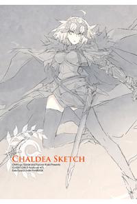 【まとめ買い】CHALDEA SKETCH 1~7(サークル:CLOSET CHILD)