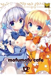 【まとめ買い】mofumofu cafe1~2(サークルわたくび)