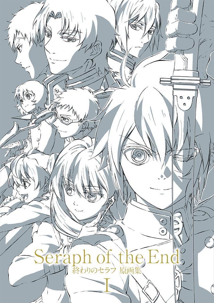 【まとめ買い】TVアニメ 終わりのセラフ 原画集 1~2(サークル: WIT STUDIO)
