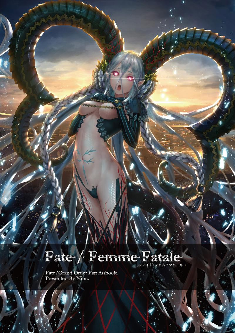 【まとめ買い】Fate/FemmeFatale2冊セット(サークル:になげや)
