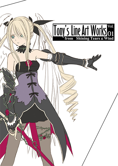 【まとめ買い】Tony's Line Art works 1~4(サークル:T2 ART WORKS)