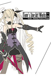 【まとめ買い】Tony's Line Art works 1~4(サークル:T2 ART WORKS)