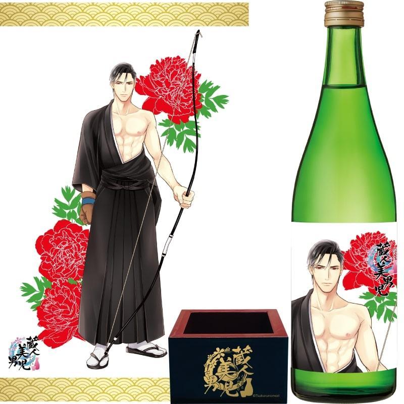 【美男児贅沢セット】「蔵人美男児」五百蔵吉平(絵 藤河るり)