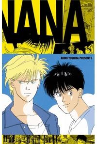 【まとめ買い】BANANA FISH 復刻版BOX全4巻