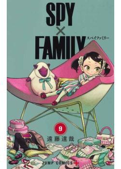 【まとめ買い】SPY×FAMILY 1巻~2巻 一部特典付き