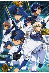 【まとめ買い】(DVD)ダイヤのA actII DVD Vol.1~Vol.9
