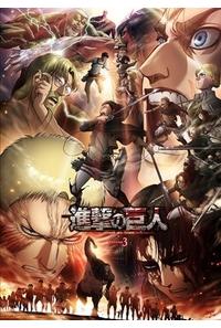 【まとめ買い】(BD)「進撃の巨人」 Season 3 (5)~(7) (初回限定版BD)
